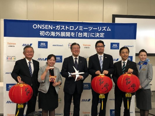 The Tourism Bureau, Ministry of Transport and Communications and the Onsen & Gastronomy Tourism Asso